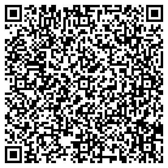 QR-код с контактной информацией организации GSM911