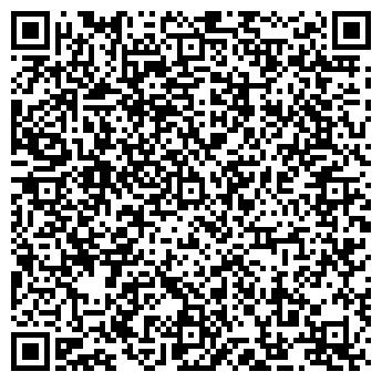 QR-код с контактной информацией организации Cellstar (Селстар), ТОО