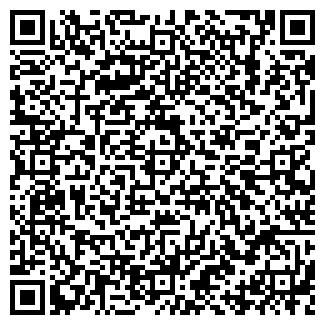 QR-код с контактной информацией организации Ай-Ана, ТОО