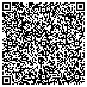 QR-код с контактной информацией организации Technotrend (Течнотренд), ТОО