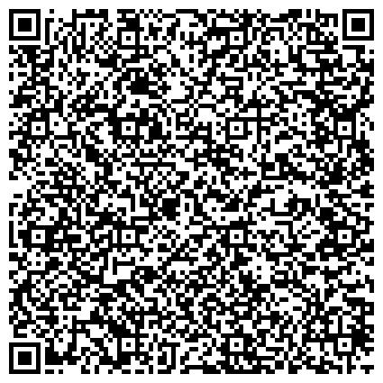 QR-код с контактной информацией организации Z-Mobile Accessories(Зед - Мобайл Аксесорис), ТОО