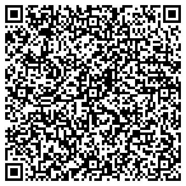 QR-код с контактной информацией организации Barey-Казахстан (Бэри-Казахстан), ТОО