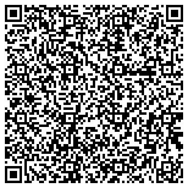 QR-код с контактной информацией организации Ауэр, ТОО