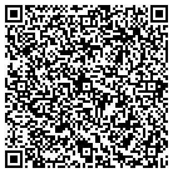 QR-код с контактной информацией организации КазЕвроМобайл, ТОО
