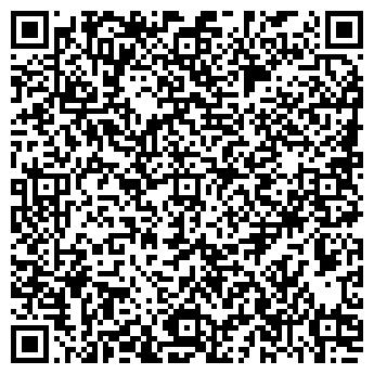 QR-код с контактной информацией организации Епишева, ИП