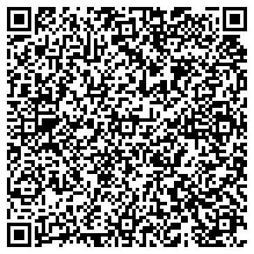 QR-код с контактной информацией организации Мобайл-шоп (Mobile-shop), Интернет-магазин