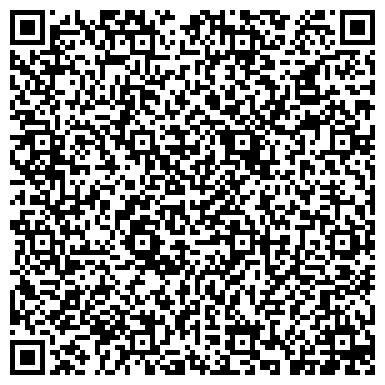 QR-код с контактной информацией организации New System (Нью систем), ТОО