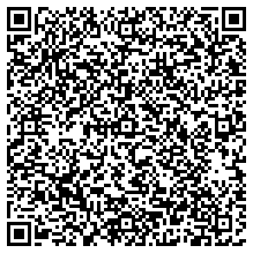 QR-код с контактной информацией организации Si Bella (Cи Белла), ТОО