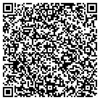 QR-код с контактной информацией организации Общество с ограниченной ответственностью Вивасан