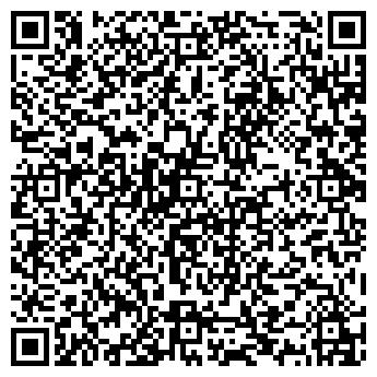 QR-код с контактной информацией организации Маддалена-строй, ООО
