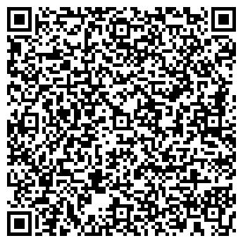 QR-код с контактной информацией организации Центр-плюс, ОДО