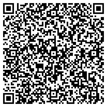 QR-код с контактной информацией организации Драйвик, ООО