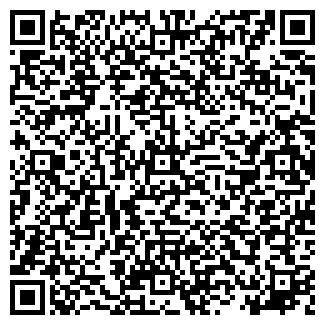 QR-код с контактной информацией организации Эйркон, ГК