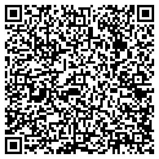 QR-код с контактной информацией организации МАИС-ОЙЛ-ЮГ