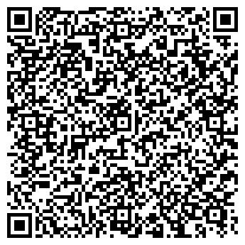 QR-код с контактной информацией организации Белнефтемаш, ООО