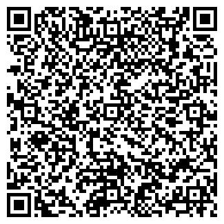 QR-код с контактной информацией организации Тронст, ООО