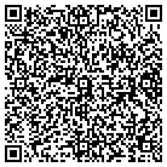 QR-код с контактной информацией организации Албор Трейд, УП