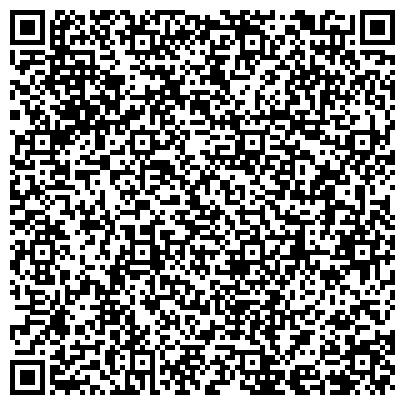QR-код с контактной информацией организации Калинковичский ремонтно-механический завод, ОАО