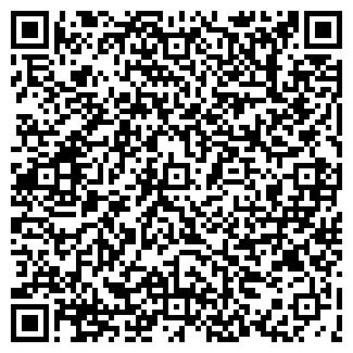 QR-код с контактной информацией организации Пан Пан, ООО