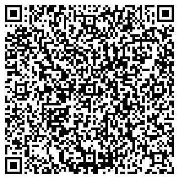 QR-код с контактной информацией организации ОДА Бел, ООО