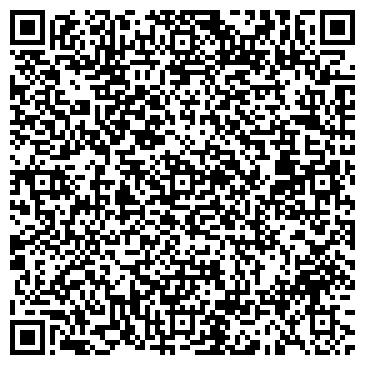 QR-код с контактной информацией организации Комбинат Восток, КСУП