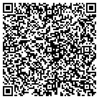 QR-код с контактной информацией организации ИНВЕСТ, ООО