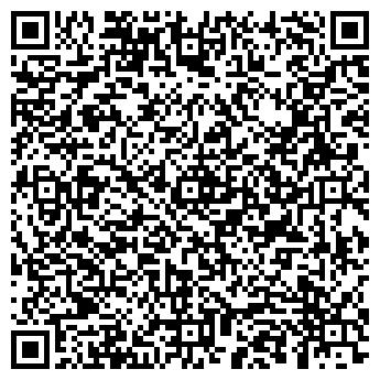 QR-код с контактной информацией организации Диалог, ООО