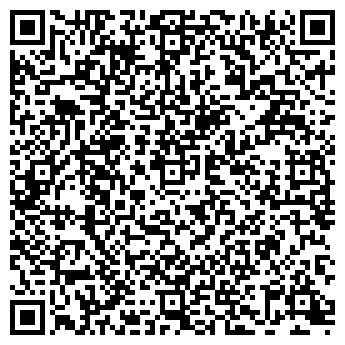QR-код с контактной информацией организации СтасмаксТрейд, ООО