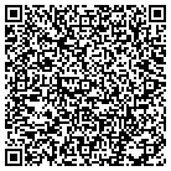 QR-код с контактной информацией организации Новая нива, ООО