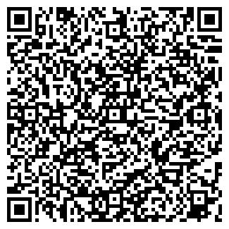 QR-код с контактной информацией организации Исида, КФХ