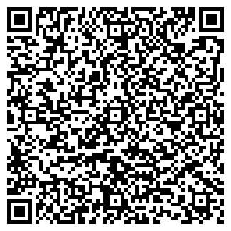 QR-код с контактной информацией организации Старр ТУП