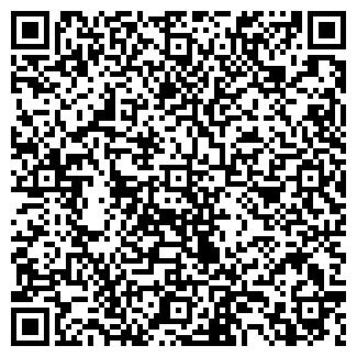 QR-код с контактной информацией организации АгроПолис