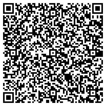 QR-код с контактной информацией организации Ботвиново