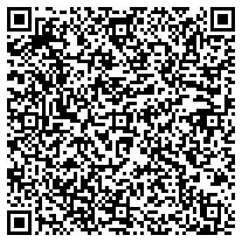 QR-код с контактной информацией организации Мангофрут