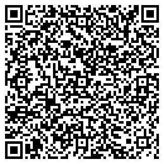 QR-код с контактной информацией организации СВ-Сити, ООО