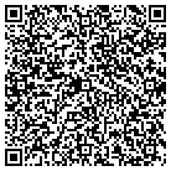 QR-код с контактной информацией организации Экофрут, ЧП