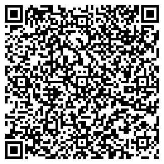 QR-код с контактной информацией организации КУБАНЬ-СЕРВИС