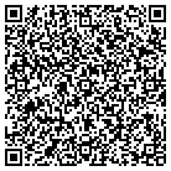QR-код с контактной информацией организации Белёв