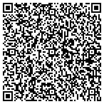 QR-код с контактной информацией организации Оптим Экспорт, ООО