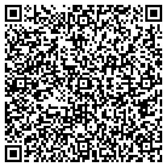 QR-код с контактной информацией организации 4 вкуса, ООО