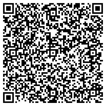 QR-код с контактной информацией организации Светлара, ОДО