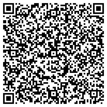 QR-код с контактной информацией организации Витрэкс, ООО