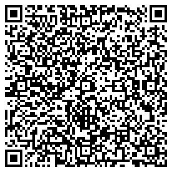 QR-код с контактной информацией организации ГАЯНЕ И К ТОО ТД АРС