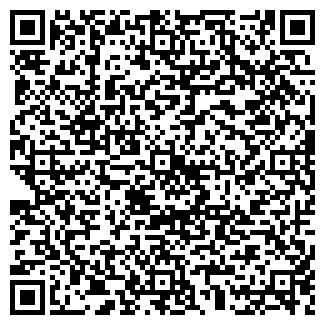 QR-код с контактной информацией организации Витебский мясокомбинат, ОАО
