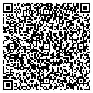 QR-код с контактной информацией организации Серволюкс, СЗАО