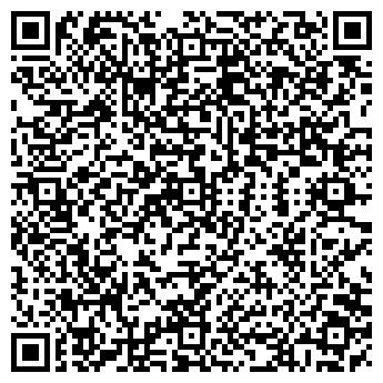 QR-код с контактной информацией организации Калинковичский мясокомбинат, ОАО