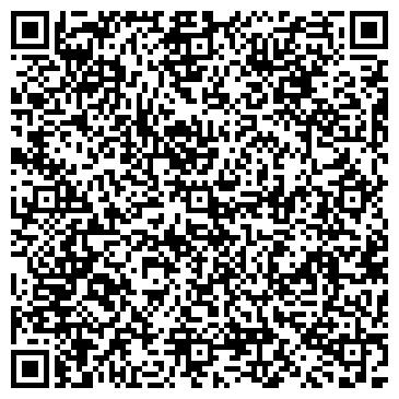 QR-код с контактной информацией организации Ольшаны, КФХ