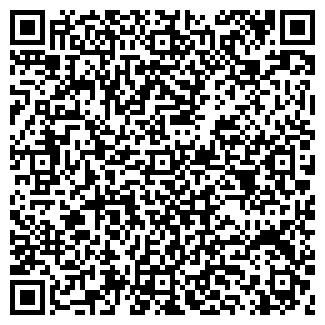 QR-код с контактной информацией организации Пекус,ООО