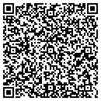 QR-код с контактной информацией организации Захарченко Е. Н., ИП