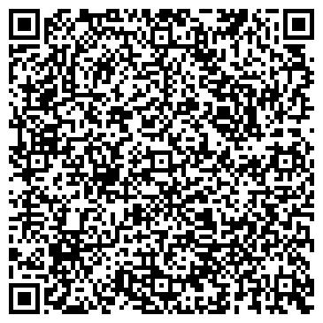 QR-код с контактной информацией организации Лидская ягода, ФХ